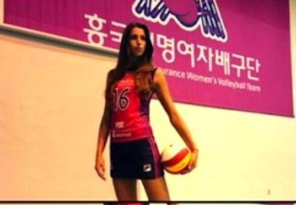 Супер Ели с интересна фотосесия в Корея