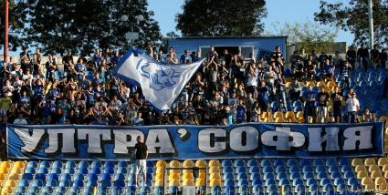 Гневните ултраси назоваха причината за линча на новия треньор на Левски (ВИДЕО)