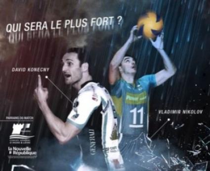 Владо Николов се завръща в Тур, но за мач на Лион! Гледайте мача ТУК!!!