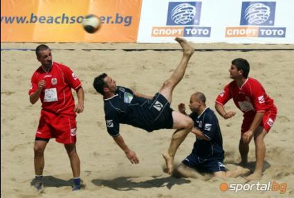 БФС се кандидатира за домакин на световното по плажен футбол