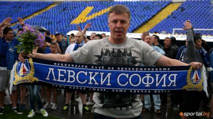 """""""Сините"""" фенове с позиция за вчерашните събития на """"Герена"""" - нападнаха остро Сираков"""