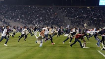 Наказаха Бешикташ с 4 мача пред...дамска публика