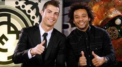 Футболистите на Реал Мадрид: Весела Коледа!