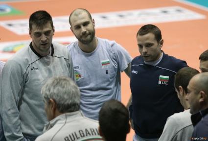 България падна от Губерния в съвместната тренировка