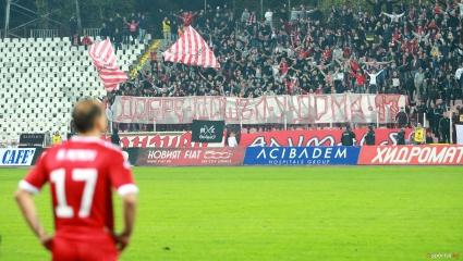 """Сайтът на ЦСКА: """"Армията"""" е специална, въздухът е друг, елате на мач"""