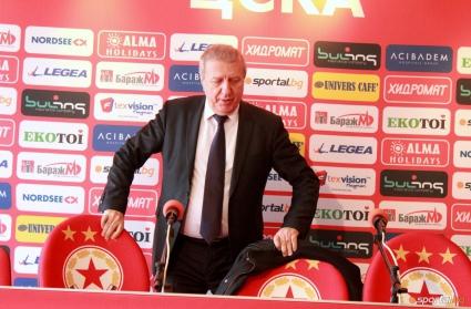 """Официално: Томов е главният акционер на ЦСКА - негови фирми контролират """"Лира"""""""