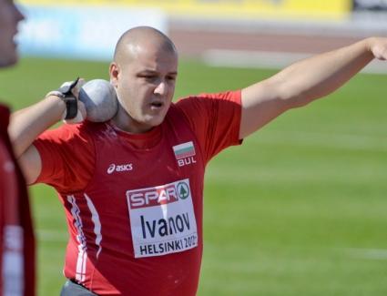 Георги Иванов се класира на финала на гюле