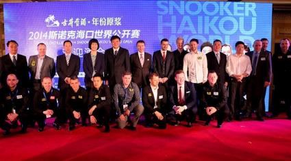 Haikou Open събира снукър елита през следващата седмица