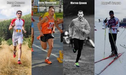 Звезди на българското бягане ще премерят сили в нетрадиционно състезание