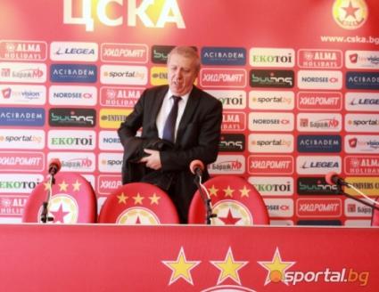 ЦСКА със загуба от близо 900 000 лева месечно
