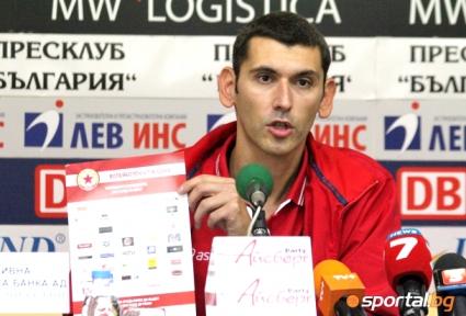 Как щях да спя, ако бях фалирал ЦСКА?