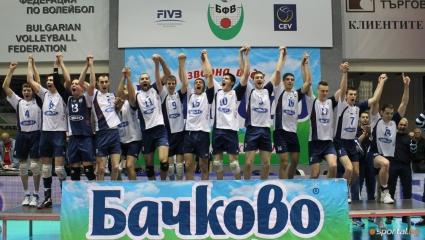 Всички волейболни шампиони на България