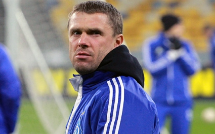 Ребров ще води Динамо (Киев)