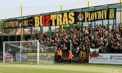Останаха само 250 билета за феновете на Ботев (Пд)
