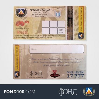 Отпечатаха естетските билети за Левски - Лацио (снимка)