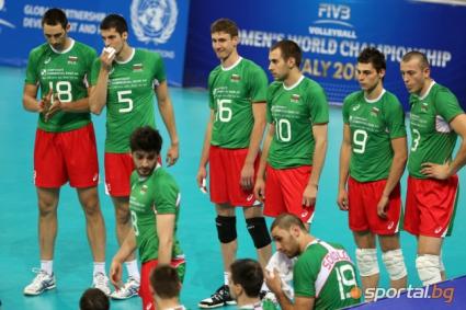 Билети от по 10, 20 и 30 лева за мачовете на България в Световната лига