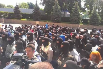 Ултраси на протест в Украйна