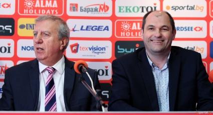 За три дни ЦСКА трябва да продаде акции за минимум 3 344 181 лв.
