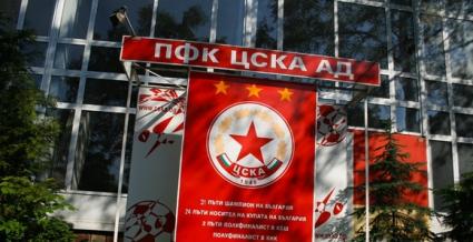 ЦСКА прескочи 300 000 акции в един от най-добрите си дни