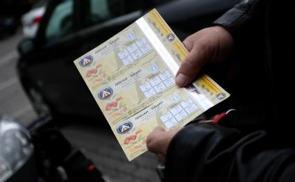 """""""Сините"""" фенове продължават да изкупуват билети с пълна сила - 30 000 билети продадени"""