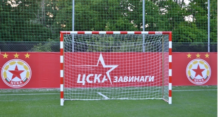 """""""ЦСКА Завинаги"""": Няма да приемем заплахи и неуважение към нашите усилия"""