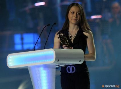 Силвия Митева прекрати славната си кариера
