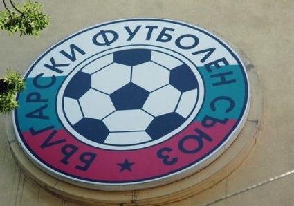 """Обявиха трите български отбора, които най-често са попадали в полезрението на УЕФА за """"черно тото"""""""