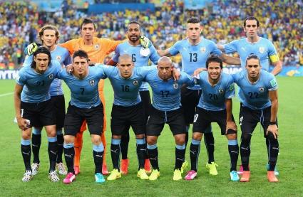Уругвай ще играе с Япония и Република Корея