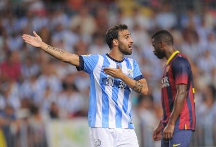 Атлетико се подсили с бек на Малага