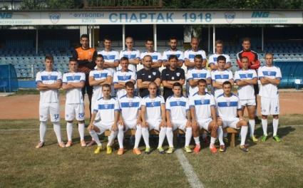 Добруджа победи Спартак (Варна) с 3:0