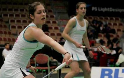 Стефани и Габриела Стоеви загубиха финала в Бразилия