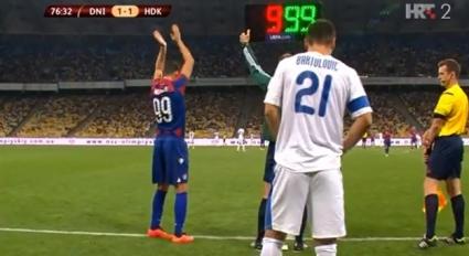 Днипро измъкна победата срещу Хайдук