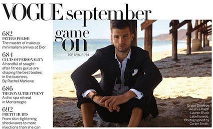 Vogue: Григор е голямата работа на предстоящия US Open