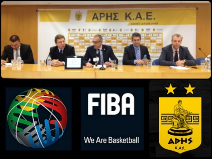 ФИБА отмени забраната за трансфери на Арис