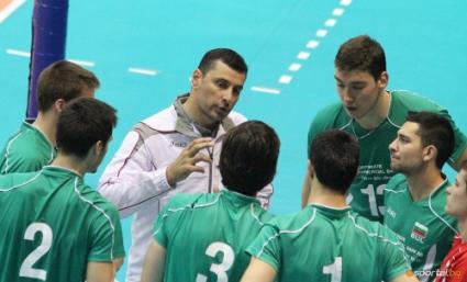 България с първа загуба на европейското по волейбол за младежи