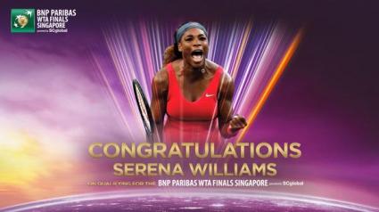 Серина си осигури място на заключителния турнир на WTA