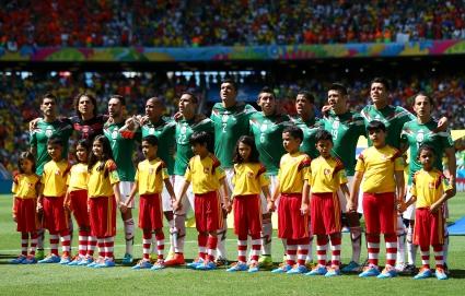 Мексико победи Боливия