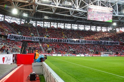 Спартак продаде 23 000 абонаментни карти за новия стадион