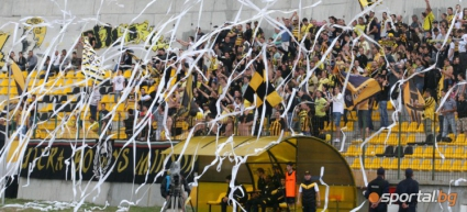 Феновете на Миньор раздават премии на играчите