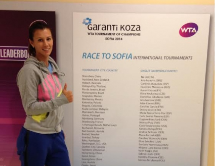 Цвети Пиронкова:  Надявам се да направя най-добрите си мачове в София