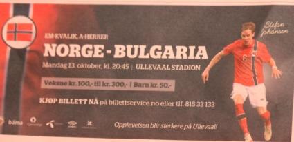Билетите за мача в Осло между 12 и 75 лева