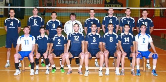 Ботев (Луковит) тръгна с успех в плейофите на Висшата лига