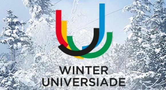 Легенди на българския спорт бяха на откриването на Университетските зимни игри