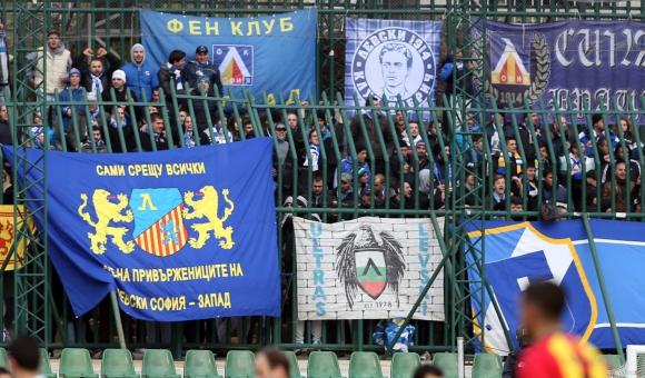 Левски пуска билети по 10 и 15 лева в деня на мача срещу Марек