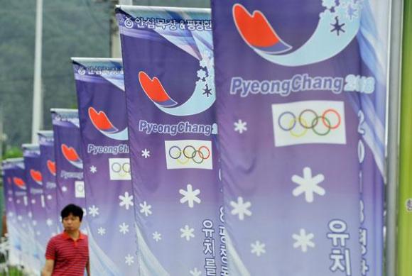 Олимпийските игри през 2018-а година с нов спонсор