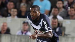 Гол в последната минута зарадва Бордо срещу обречения Ланс