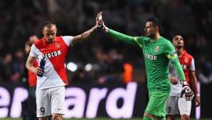 Бербо влезе при решен мач - победа с 3:0 за Монако