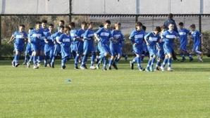 Натравяне спря децата на Левски в международен турнир