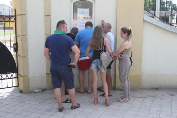 Евтини билети за Милсами - Лудогорец