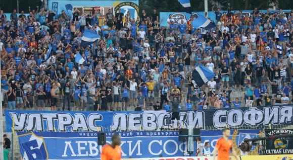 Феновете на Левски с нова инициатива - целта й е да стимулира играчите